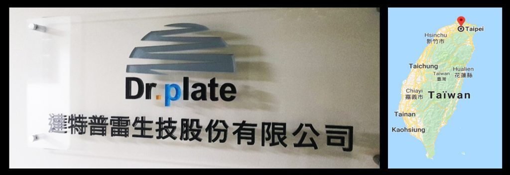 dr plate taiwan automated media preparation